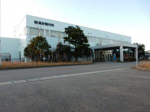 株式会社高砂製作所