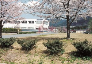 日本サーモ株式会社