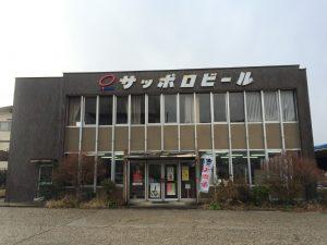 株式会社武田庄二商店