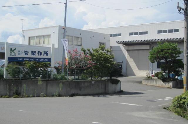 株式会社 管製作所