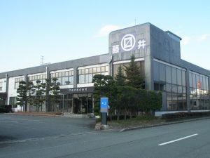 藤井株式会社