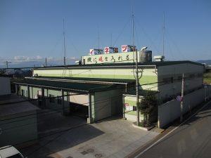 株式会社 伊藤熱処理