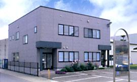 株式会社 飯塚製作所
