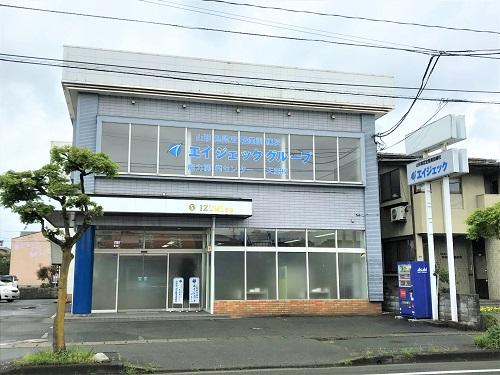 株式会社エイジェック 山形オフィス